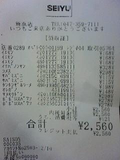 090520_190732.JPG