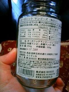 http://hinata.la.coocan.jp/814T/20090623_22385642/090620_151837.JPG