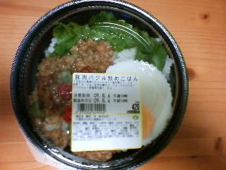 090806_201140.JPG