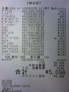 http://hinata.la.coocan.jp/814T/20090914_17064485/090905_193548.JPG
