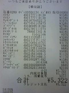 http://hinata.la.coocan.jp/814T/20091013_19350790/091005_005543.JPG