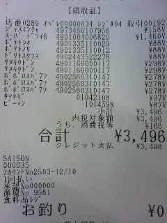 http://hinata.la.coocan.jp/814T/20091027_23373379/091020_190409.JPG