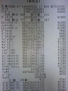 http://hinata.la.coocan.jp/814T/20091203_02000612/091120_195752.JPG