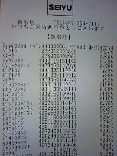 http://hinata.la.coocan.jp/814T/20091223_23421143/091223_165051.JPG