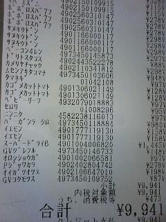 http://hinata.la.coocan.jp/814T/20091223_23421143/091223_165120.JPG