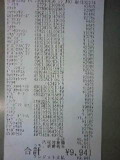 http://hinata.la.coocan.jp/814T/20091223_23421143/091223_165141.JPG