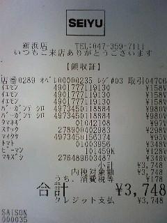 http://hinata.la.coocan.jp/814T/20091228_17393814/091227_133831.JPG